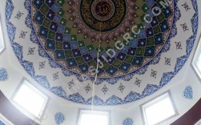 Tips Memilih Kaligrafi Kubah Masjid yang Tepat