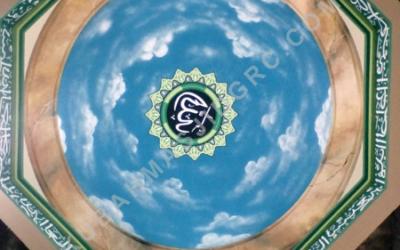 Inilah Model Kubah Masjid yang Paling Sering Di Gunakan